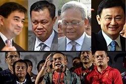 5 นักการเมืองผู้มีอิทธิพลต่อประเทศปี 2553