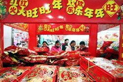 แดงสง่า! จีนเริ่มต้นเทศกาลตรุษจีนแล้ว