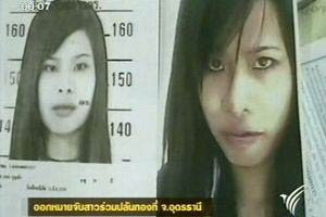 ตร.ออกหมายจับ 2 สาวร่วมปล้นร้านทองที่จ.อุดรธานี