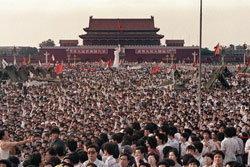 จีน มุ่งผลิตด๊ิอกเตอร์ ให้เป็นอันดับ 1 ของโลก