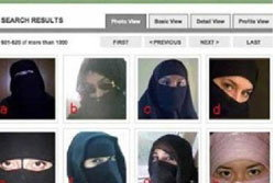 หญิงอาหรับ สนใจเว็บไซต์หาคู่  โพสต์ภาพเห็นแต่ลูกตา