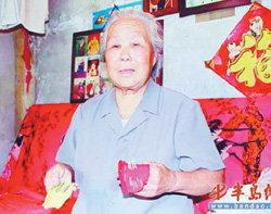 สุดทึ่ง! คุณยายจีนฝังเข็มรักษาเด็กกว่า 40 ปี
