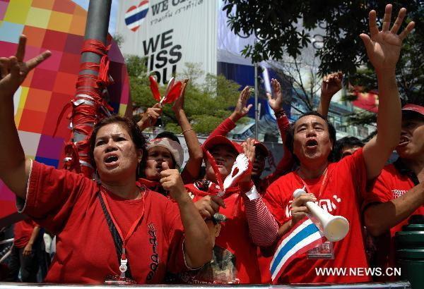 สื่อนอกตีภาพ เสื้อแดงชุมนุม4 ปีรัฐประหาร 4 เดือนราชประสงค์