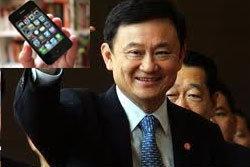 เพื่อไทยแจกไอโฟน 4 ให้ สส.สไกป์คุย ทักษิณ