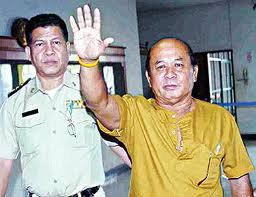 จำคุก 20 ปี พล.ต.ท.ชลอ เกิดเทศ คดีเพชรซาอุฯ