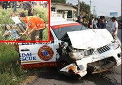 รถกู้ชีพเสียหลักพุ่งชนต้นไม้ เจ็บสาหัส3