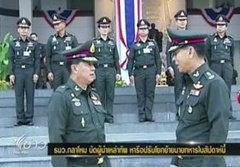 กลาโหมนัด ผบ.เหล่าทัพ สรุปย้ายทหารปี 54