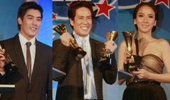 ประกาศผลรางวัลสยามดารา สตาร์ส อวอร์ดส์ 2012