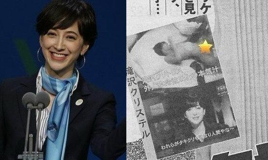 ญี่ปุ่นอึ้ง! คลิปหลุดสาวโอลิมปิกร่วมรักว่อนเน็ต