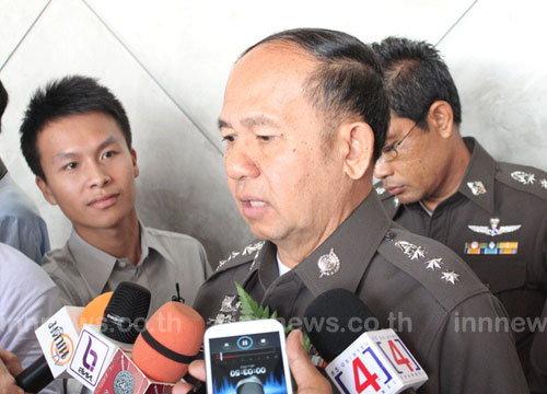 เปิดตัวโครงการสถานีตำรวจออนไลน์ประชาชน