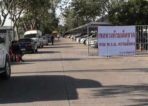 ตร.ปทุมฯเพิ่มกำลังเข้มสถานีดาวเทียวไทยคม