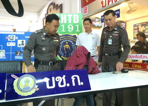 รวบแก๊งค้าประเณีเกาหลีใต้บังคับหลานขายตัว
