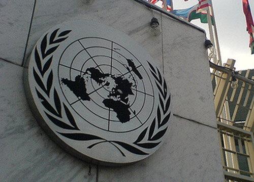 UNกลับลำถอนคำเชิญอิหร่านร่วมเจนีวา2