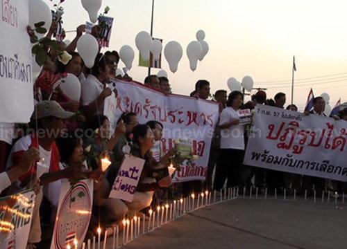ปราจีนบุรีปล่อยลูกโป่งสันติภาพยุติรุนแรง