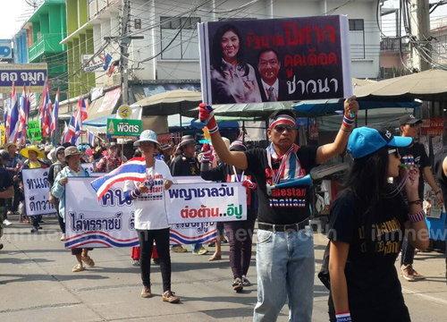 กปปส.พิจิตรทำเวทีเรารักประเทศไทย