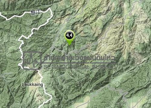 ดินไหวพรมแดนพม่า-จีน4.4ห่างแม่สาย397กม.
