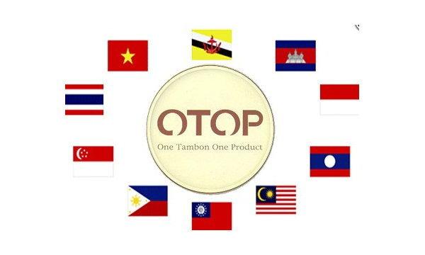 งาน OTOP Asean
