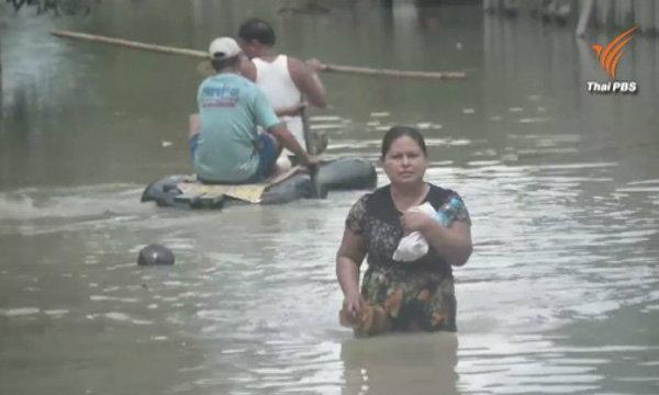 เมียนมาหารือไทยวันนี้-เร่งแก้วิกฤตน้ำท่วม เสียชีวิตเกือบ 50 คน นาข้าวสูญ 2.4 ล้านไร่