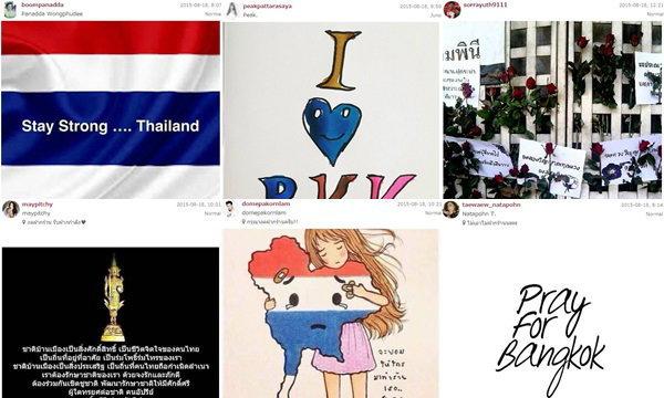 คนบันเทิงสะเทือนใจ ร่วมติดแฮชแท็ก #prayforbangkok