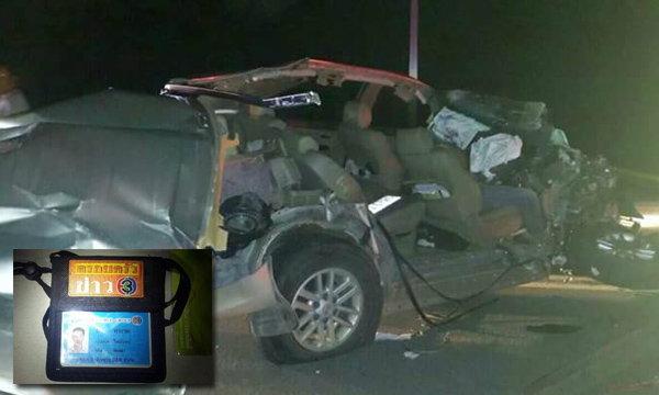นักข่าวช่อง 3 รถเสียหลักชนหกล้อ ดับคาที่