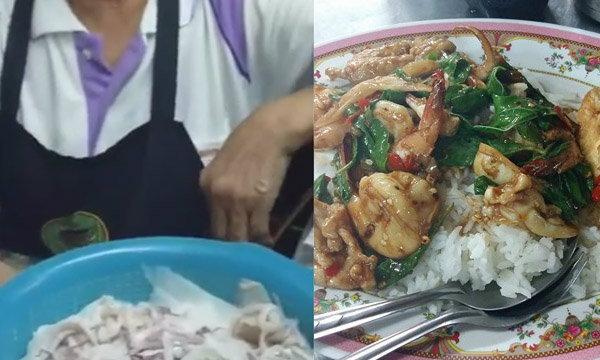 ชาวเน็ตช้ำใจกินข้าวกะเพรารวมมิตรข้างทางจานละ 150 บาท