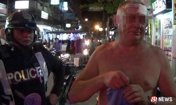 พนักงานร้านเหล้าตีฝรั่งหัวแตก ปมเมาไม่จ่าย 160 บาท