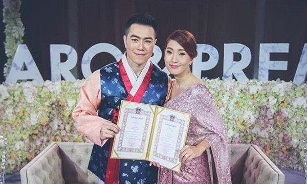 เปรม บุษราบวรวงษ์ เข้าพิธีแต่งงาน วิวาห์หรูกับแฟนสาวเกาหลี
