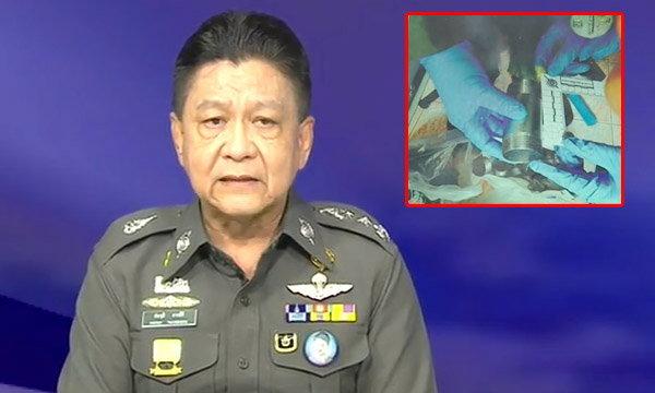 โฆษกตำรวจแถลงผลจับผู้ต้องสงสัยระเบิดราชประสงค์ พบเชื่อมโยงกัน