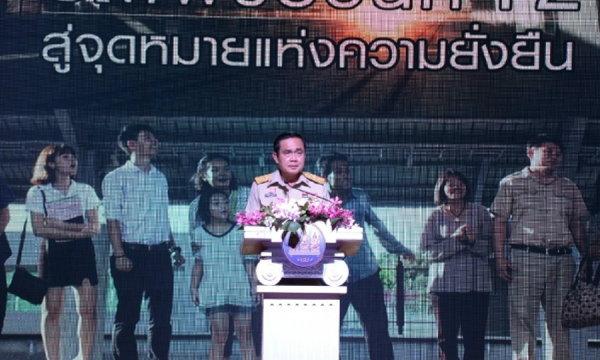 """ทิศทางประเทศไทย """"ความเหลื่อมล้ำ"""" โจทย์ยากที่ต้องแก้ไข"""