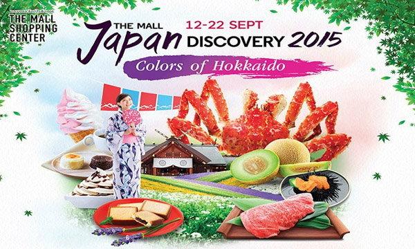 The Mall Japan Discovery 2015 Colors of Hokkaido