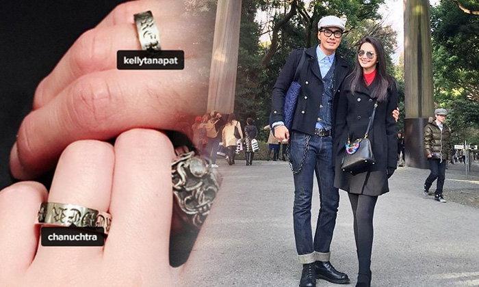 เคลลี่ โชว์หวานหนัก น้องนาย สวมแหวนคู่สวีทที่ญี่ปุ่น