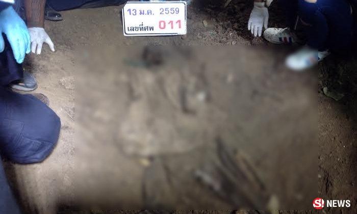 สาวหายสาบสูญนับปี ร่างทรงสั่งขุดดินบ้านสามีพบเป็นศพ