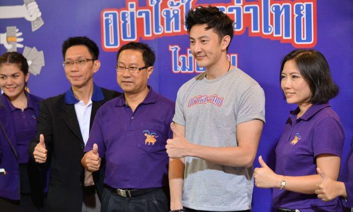 """Thailand Campaign ภายใต้ชื่อ """"มหกรรมอย่าให้ใครว่าไทย"""" โดย 6 ภาคีจับมือเครือข่ายกว่า 86 องค์กร"""