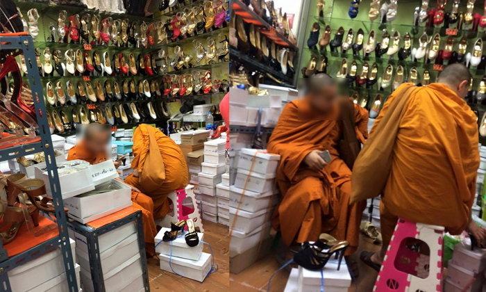 แชร์ว่อน! 2 พระหนุ่มลองรองเท้าส้นสูงในห้างดัง