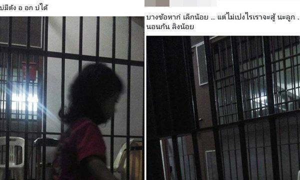 ดราม่า! ตำรวจจับหญิงขายเหล้าเกินเวลา ขังคุกพร้อมลูก 1 ขวบ