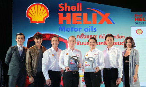 เชลล์ เฮลิกส์ เพิ่มความอุ่นใจให้ผู้ขับขี่ ส่งแคมเปญรับประกันเครื่องยนต์       ครั้งแรกในไทย