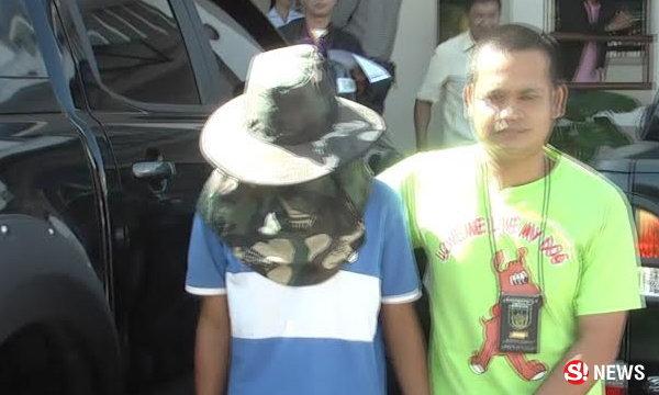 เด็กชายวัย 14 จี้ชิงทรัพย์นักศึกษาสาว ลากเข้าป่าหวังข่มขืน