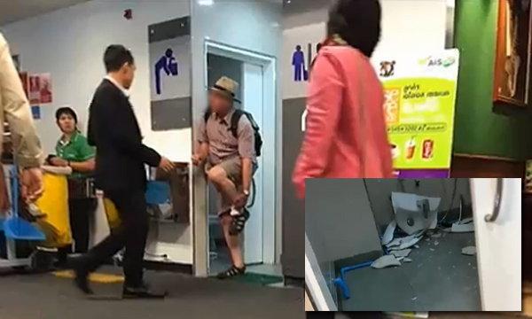 สนามบินเชียงใหม่มึนตึ้บ ฝรั่ง 2 ราย เข้าห้องน้ำคนพิการทำอ่างล้างหน้าแตก