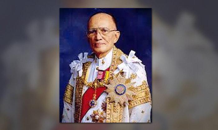 พล.อ.อ.สิทธิ เศวตศิลา องคมนตรี ถึงแก่อสัญกรรม วัย 96 ปี