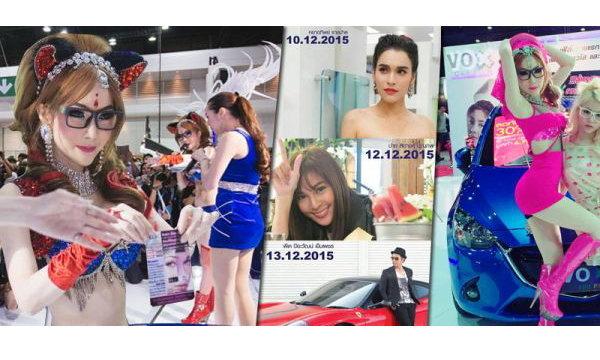 งาน Motor Expo บูธฟิล์มรถยนต์ VOX เนื้อหอม นิกกี้ Pretty เงินล้าน ดาราเซเลป คนรักรถจองกันแน่น