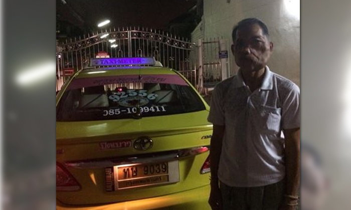 แชร์สนั่น! วอนผู้โดยสารอย่าหนีจาก โชเฟอร์แท็กซี่หน้าผิดปกติ