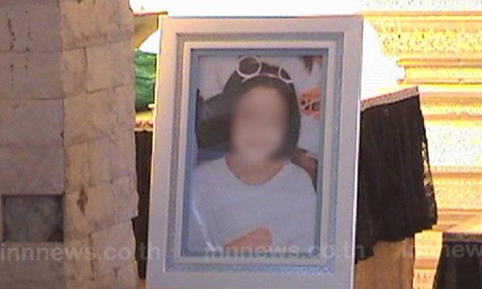 ศาลสั่งประหารชีวิตเพื่อนบ้าน มือฆ่าน้องเพลงวัย 11 ขวบ
