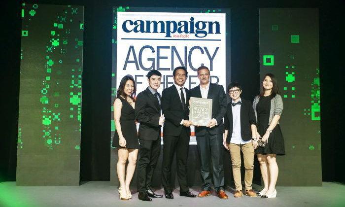 เอ็มอินเตอร์แอคชั่นได้รับรางวัล Digital Agency of the Year เป็นปีที่ 2