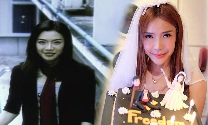 ส้มโอ สาวใน MV ประเทือง จัดปาร์ตี้ฉลองหย่าแฟนฝรั่ง