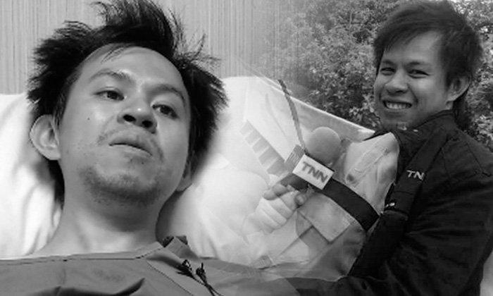 ภูชนก นักข่าวTNN เสียชีวิตแล้ว หลังต่อสู้มะเร็งตับครึ่งปี