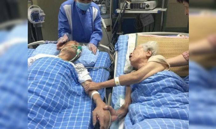 """คุณย่าจับมือก่อนคุณปู่สิ้นใจ บอก """"อีกไม่นานฉันก็จะตามไป"""""""