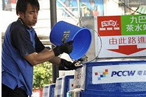 พนักงานบริษัทโทรคมนาคมยักษ์ใหญ่ในฮ่องกงผละงานหลายร้อย