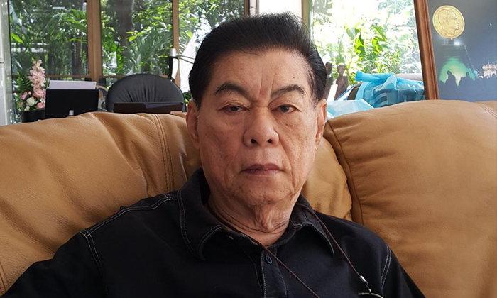 พล.ต.อ.สล้าง บุนนาค กระโดดจากชั้น 7 ห้างดัง เสียชีวิตแล้ว