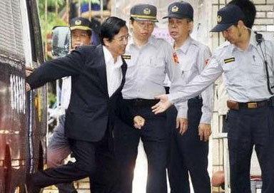 ศาลไต้หวันสั่งอายัดทรัพย์อดีตผู้นำ