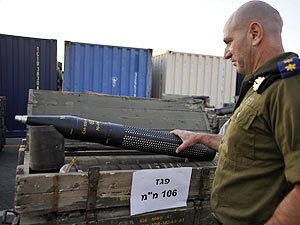 อิสราเอลยึดเรือขนอาวุธจากอิหร่าน